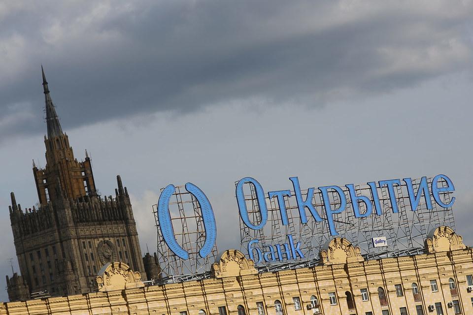 «Открытие» признало себя одним из крупнейших кредиторов России