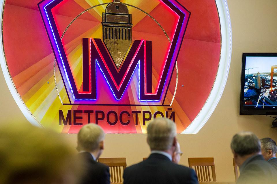 Компания, входящая в холдинг «Метрострой», судится с налоговой