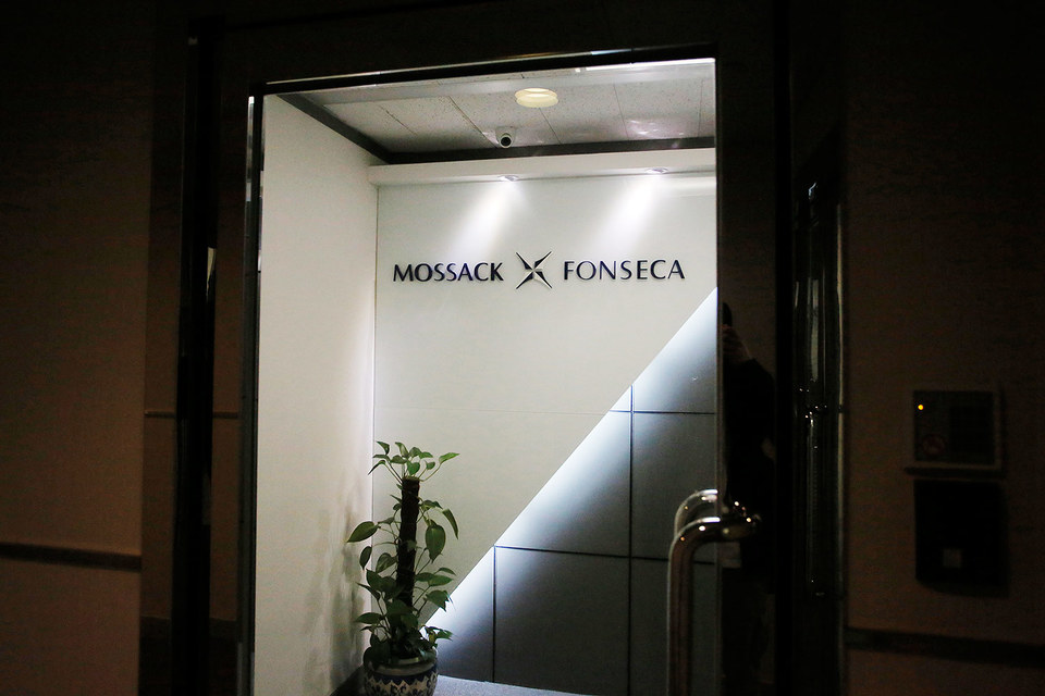 Mossack Fonseca – один из основных юридических консультантов в мире офшоров