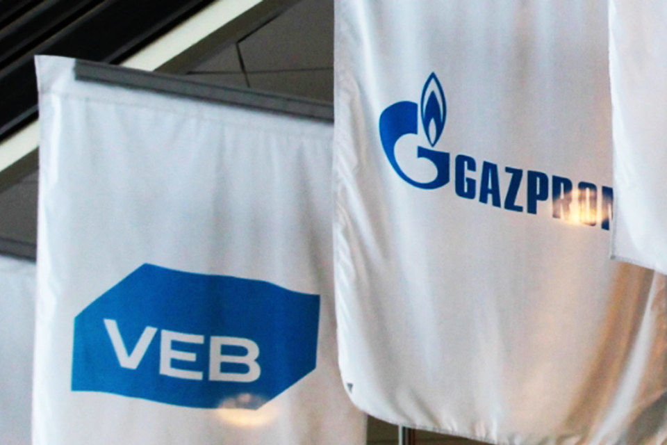 «Газпром» поможет ВЭБу