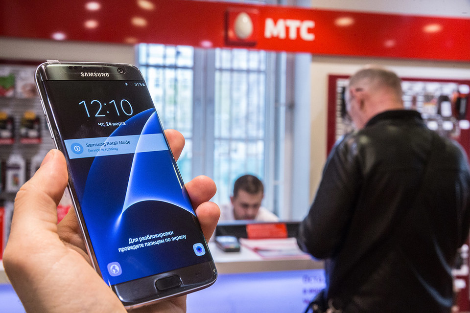 Пока МТС – единственная крупная сеть в России, продающая смартфоны Samsung
