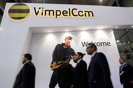 Telenor может продать на бирже лишь часть своего пакета в Vimpelcom Ltd., считают аналитики