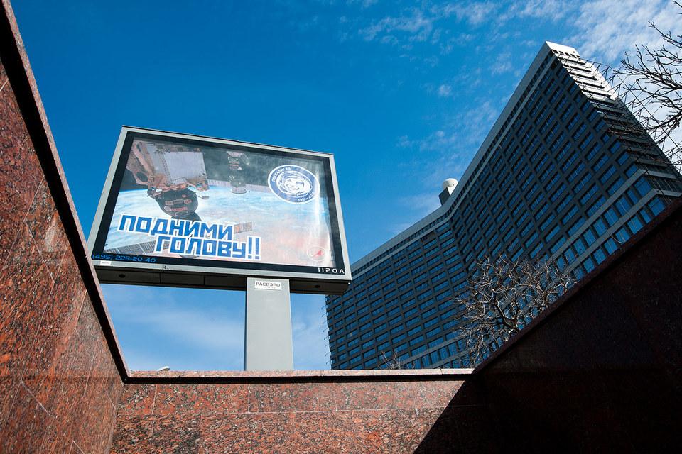 Перед выборами в Госдуму и президентскими выборами столичные чиновники обзавелись рекламными щитами