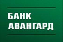 Банк «Авангард»