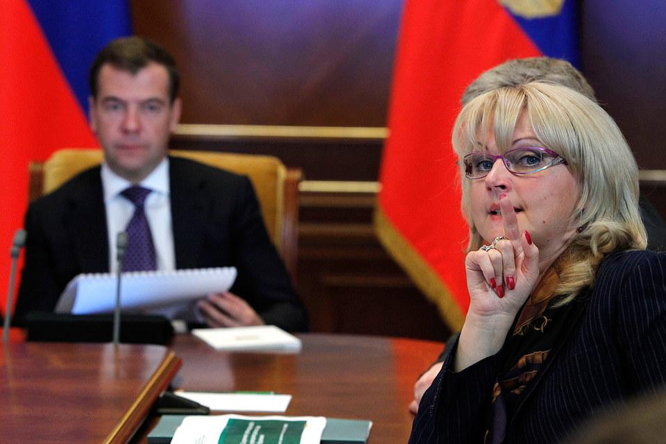 Премьер-министр Дмитрий Медведев и председатель Счетной палаты Татьяна Голикова