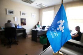 «Голос» в четверг обжалует штрафы на 1,2 млн рублей в Мосгорсуде
