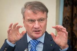 Президента банка Герман Греф