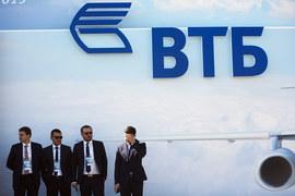 Чиновники ждут новых якорных инвесторов для ВТБ
