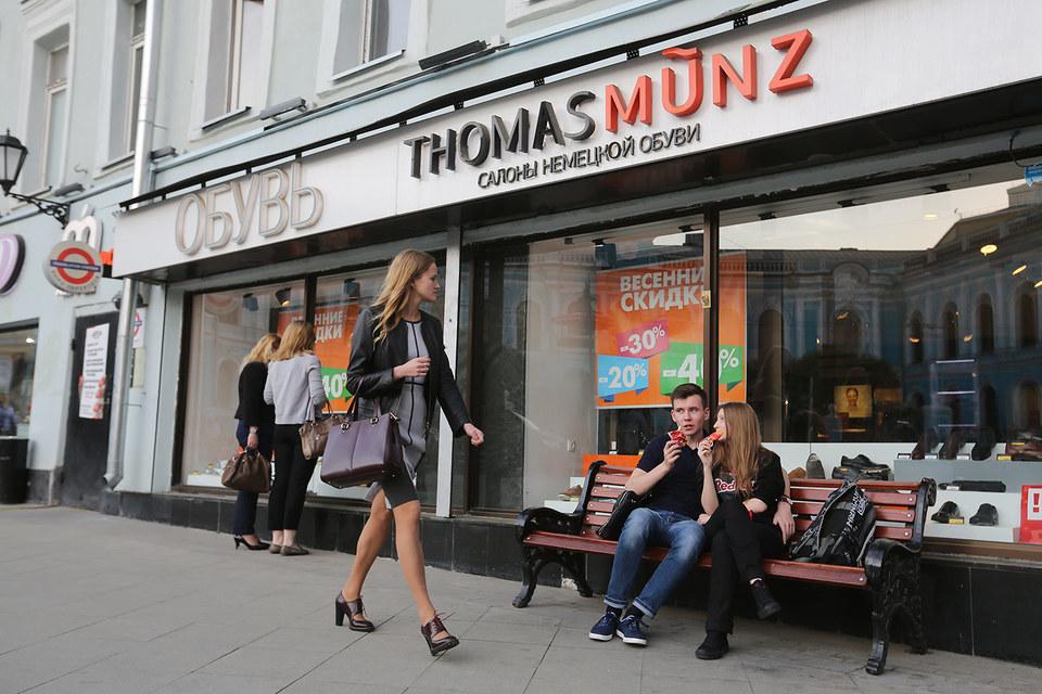 У Thomas Munz 34 магазина в России