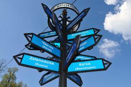 В какой стране спрятаться – ответ на этот вопрос искали многие российские бизнесмены