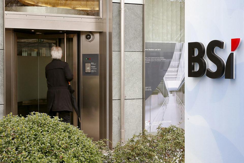Офис BSI продолжает работу, несмотря на вопросы британских властей