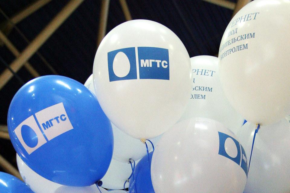 МГТС выплатит дивиденды, сопоставимые с ее чистой прибылью за два года