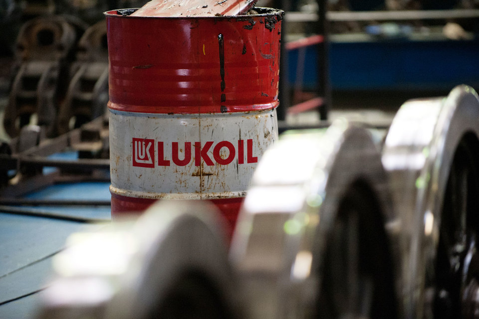 Акции «Лукойла» могут оказаться под давлением в конце мая