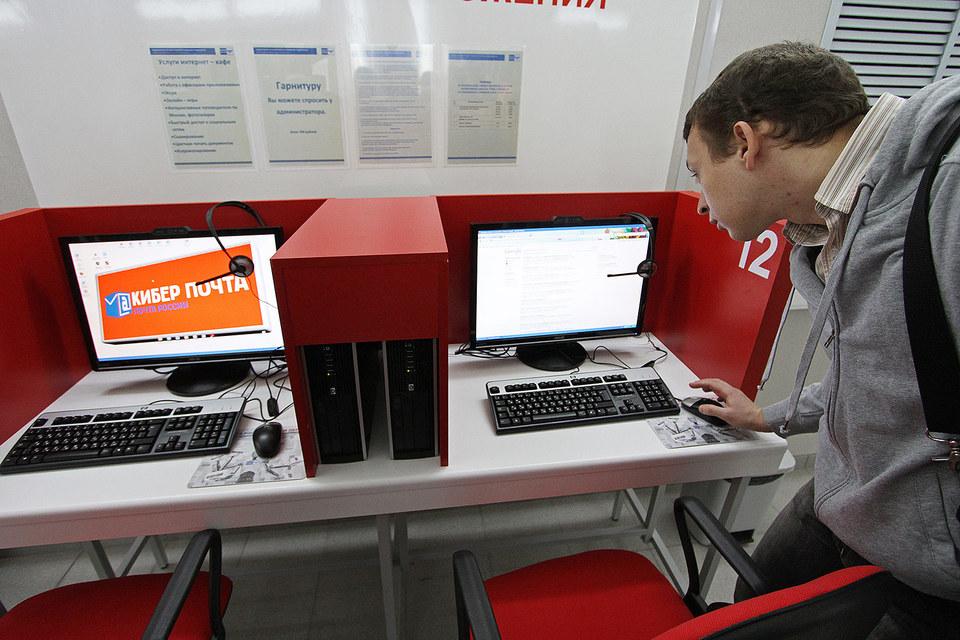 Самым крупным оператором пунктов коллективного доступа является «Почта России»