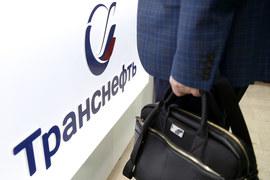 Фонд UCP Ильи Щербовича подал в суд на «Транснефть», требуя доплатить дивиденды за 2013 г.