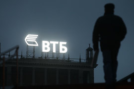 ВТБ заработал в I квартале меньше прогнозов – 600 млн руб.