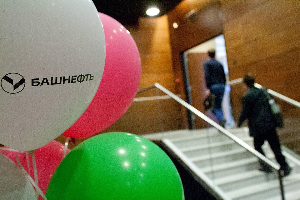 Государство хочет найти покупателя на половину акций «Башнефти»