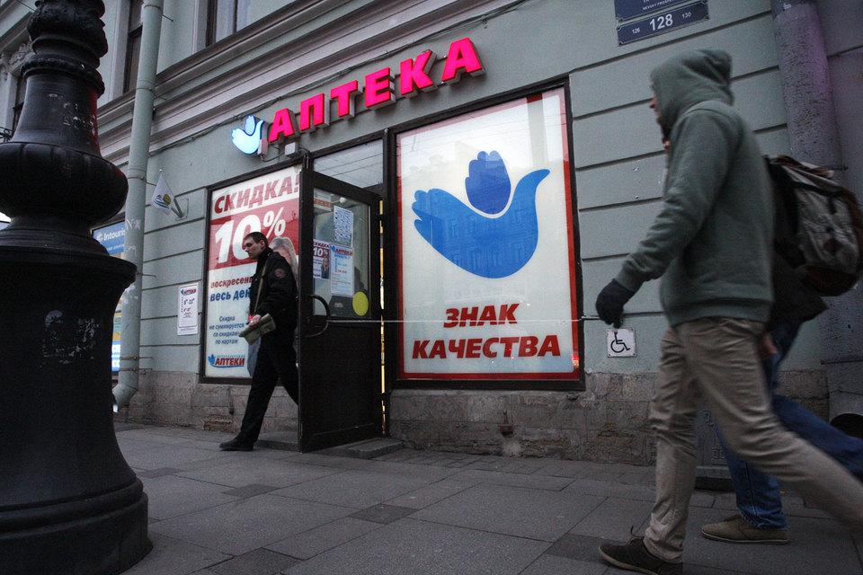 Сеть из 83 аптек принадлежит администрации Петербурга