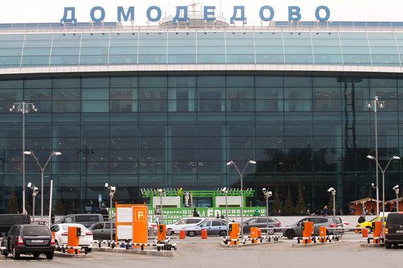 Аэропорт «Домодедово» создает благотворительный фонд для оказания помощи пострадавшим во время теракта 2011 г.