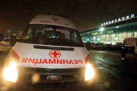Аэропорт «Домодедово» подписал договор о компенсации потерпевшим в теракте
