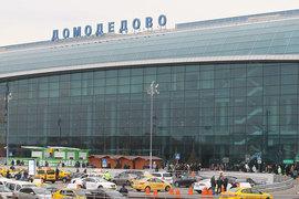 «Домодедово» заплатит потерпевшим от теракта 2011 г.