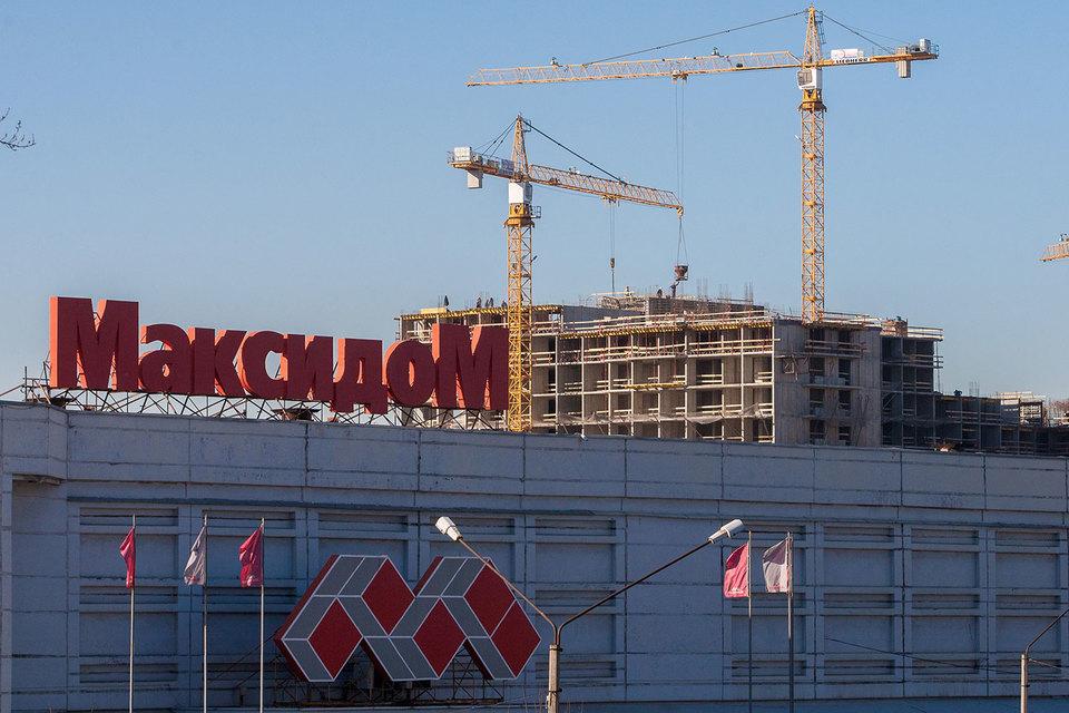 «Максидом» стал единственным участником торгов, организованных «РТ – строительные технологии»