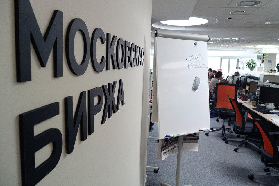 Прибыль Московской биржи в начале 2016 г. оказалась чуть ниже, чем годом ранее