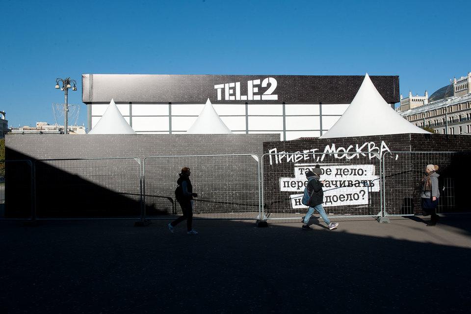 Прибыль Tele2 снизилась из-за роста маркетинговых расходов во время выхода в Москву