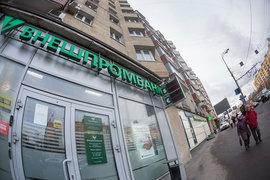 У Внешпромбанка уже после краха сменился совладелец