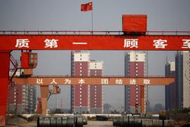 С замедлением роста Китая будет падать спрос на сырье в том числе из России