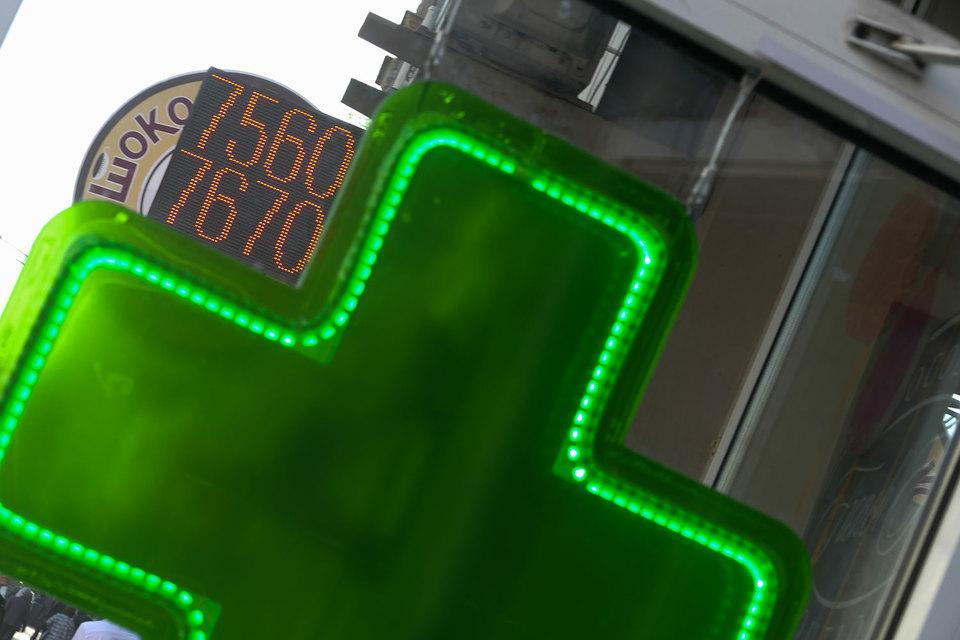 После декабрьской девальвации рубля спрос на лекарства резко вырос