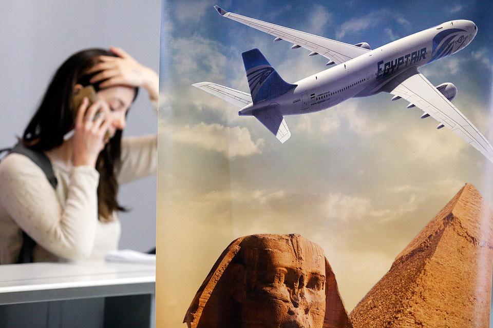 Пропал самолет EgyptAir, летевший из Парижа в Каир