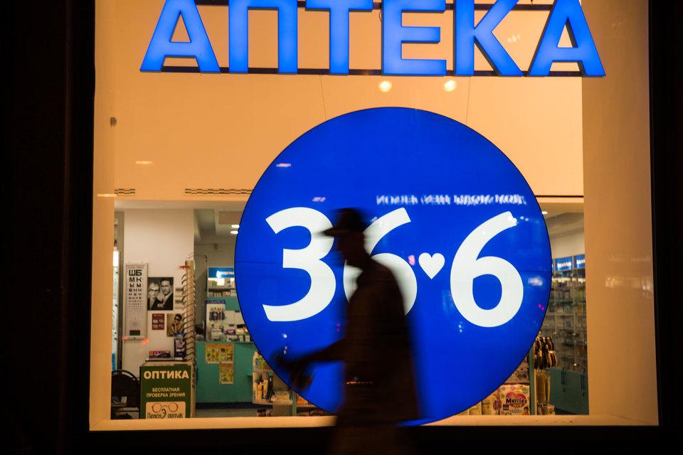 В офисах крупнейшей «Аптечной сети 36,6» прошли обыски