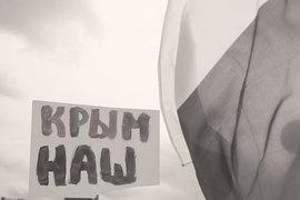 Среди представителей элит оказалось больше, чем среди всех граждан, тех, кто не считает присоединение Крыма нарушением международного права