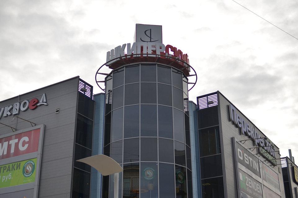 Арендаторы ценят «Шкиперский молл» за его местоположение
