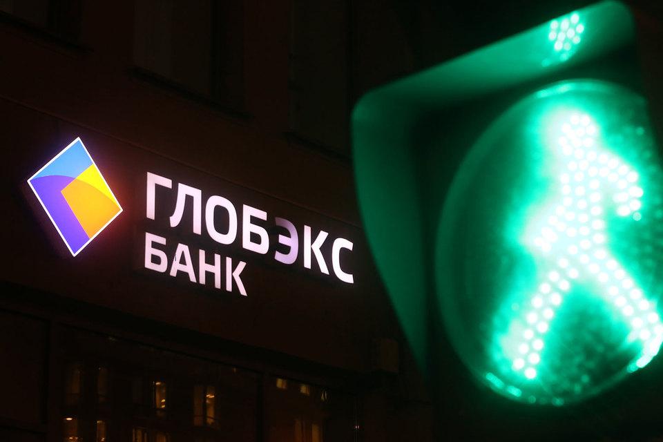 В марте компании забрали из «Глобэкса» почти 30% средств, или 24 млрд руб.