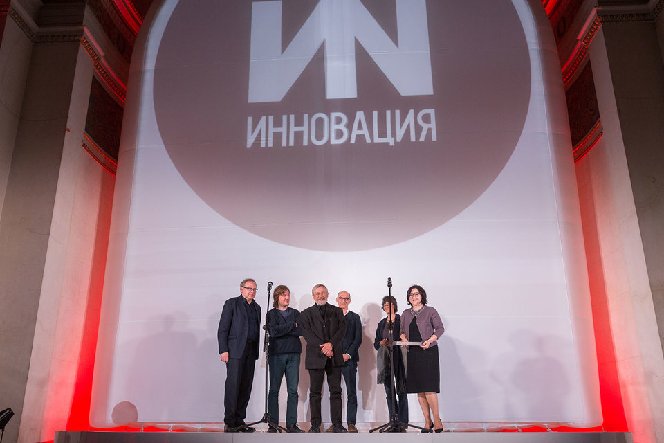 Церемония прошла в Белом зале ГМИИ им. Пушкина