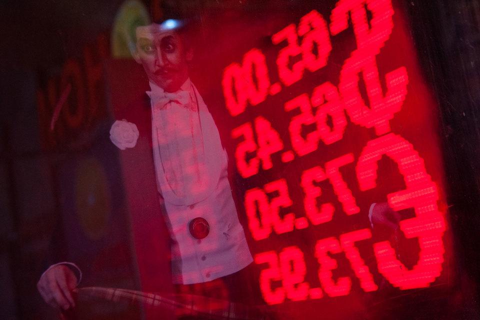 Трехмесячное укрепление рубля на время прекратилось