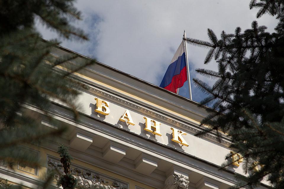 Сейчас Центробанк использует оценку финансового положения банков