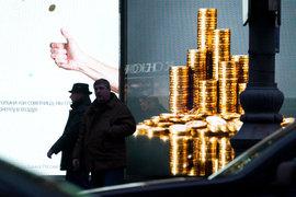 Фонду системы страхования вкладов чужие убытки вернулись прибылью