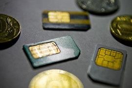 Обычно продажи sim-карт на порядок выше, чем прирост числа абонентов