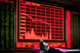 Индекс голубых фишек CSI 300 рухнул в первый торговый день 2016 г. на 7%