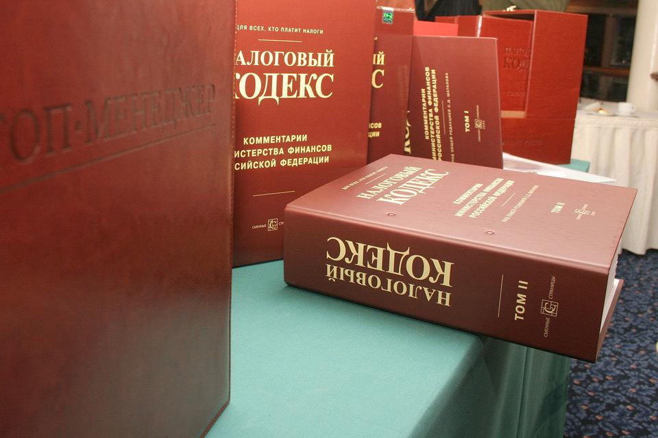 Госдума в пятницу приняла в третьем чтении поправки в Налоговый кодекс, упрощающие возмещение экспортерам НДС