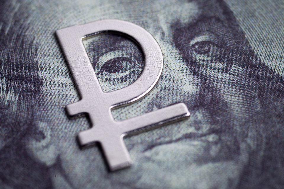 Российский Минфин намерен разместить 10-летние еврооблигации в долларах