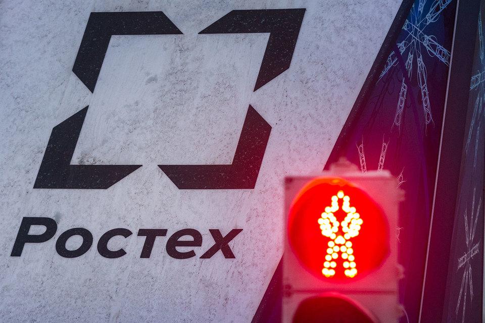 Логотип «Ростеха» появится на форме тульского ФК «Арсенал»