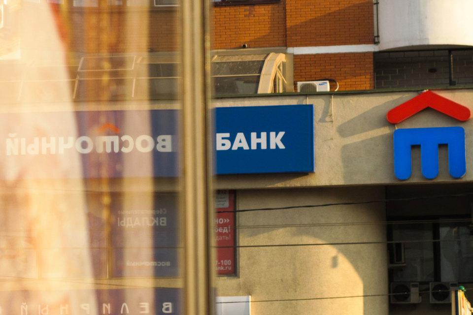 Юниаструмбанк покупает долю в банке «Восточный экспресс»
