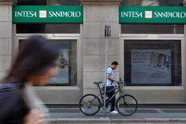 Инвестконсультантом приватизации «Роснефти» выбран итальянский банк Intesa
