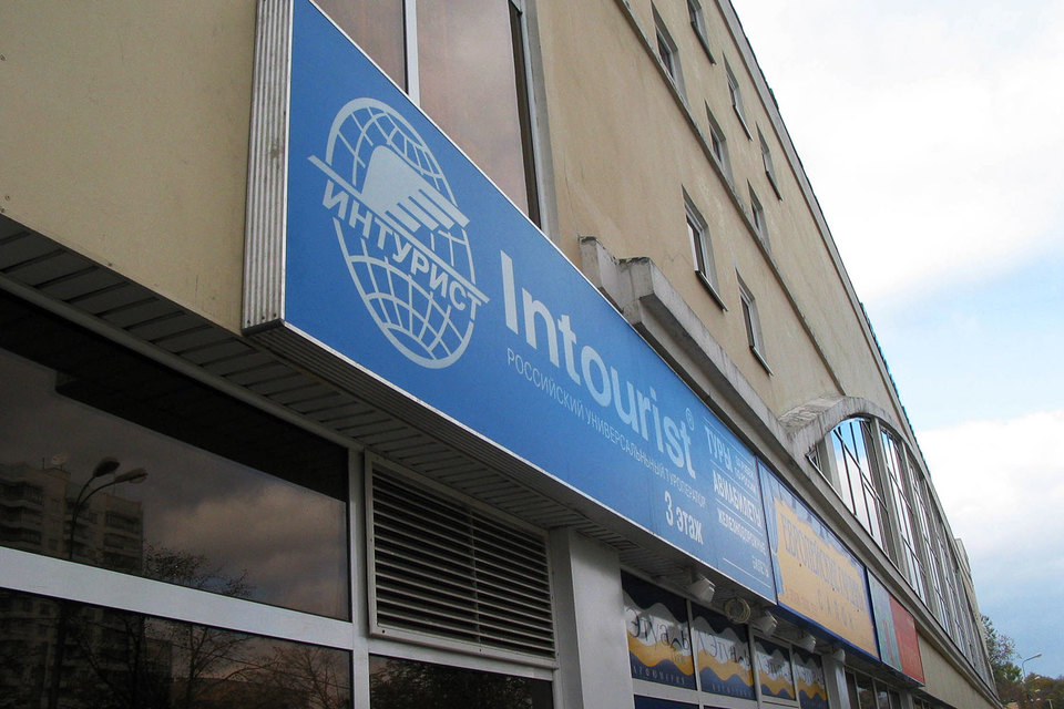 «Интурист» не ведет бизнес в Крыму напрямую - Thomas Cook