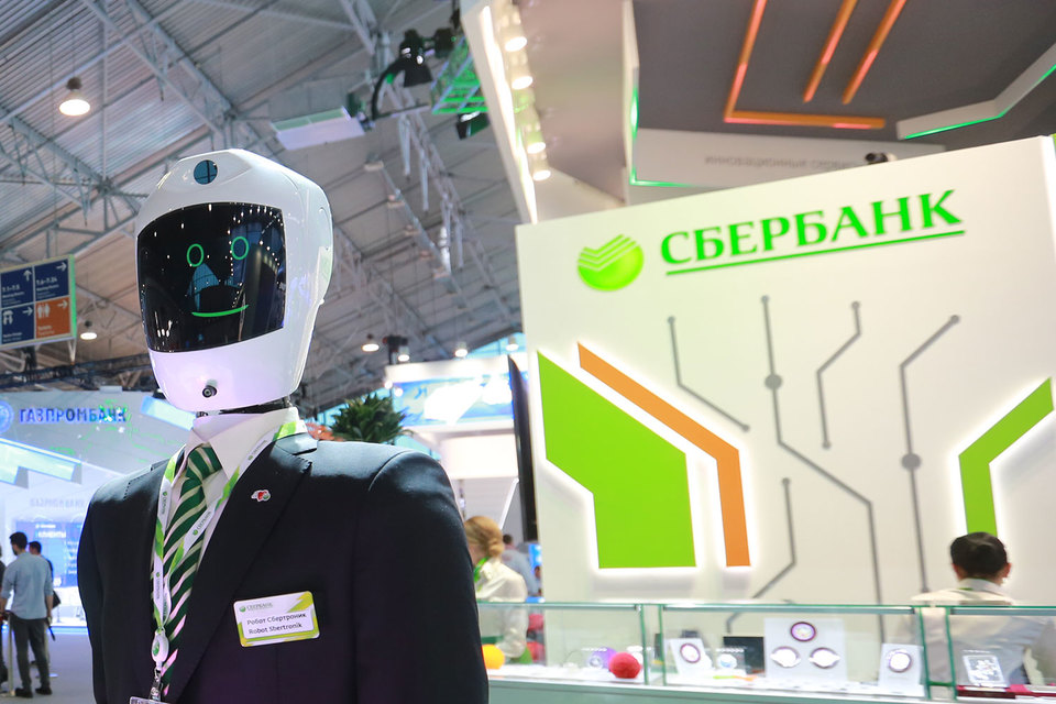 Сбербанк просит не заставлять госкомпании покупать исключительно российское программное обеспечение: это повредит конкуренции