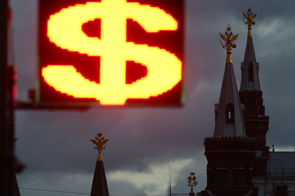 С помощью еврооблигаций Россия попытается оценить свою привлекательность для инвесторов в процентах по долларовым бумагам
